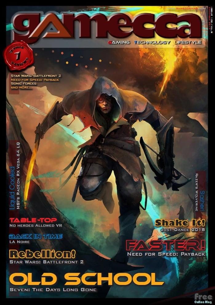 Gamecca magazine cover 2018